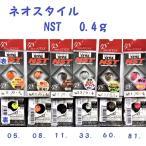 Yahoo!松本釣具店Yahoo!店ネオスタイル NST   0.4g  /neo STYLE