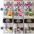 Yahoo!松本釣具店Yahoo!店neo style(ネオスタイル) HADO(波動) 0.5g