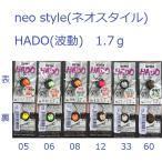 б╩епеъе├епе▌е╣е╚╚п┴ў▓─б╦е═еке╣е┐едеыбб╟╚╞░бб1.7g  / neo styleббHADO