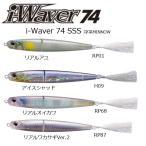 O.S.P オーエスピー i−Waver74 SSS アイウェーバー74 スーパースローシンキング