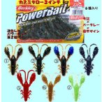 バークレー パワーベイト カスミクロー  Berkley PowerBait Kasumi Craw 3インチ 8cm 今江克隆&霞デザイン