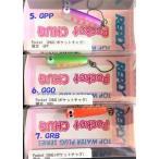 (クリックポスト発送可)リプライ ポケットチャグ 限定カラー / REPLY Pocket CHUG