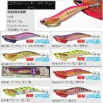 (ティップラン用) バレーヒル UV発光 スクイッドシーカー 3.5号 35g