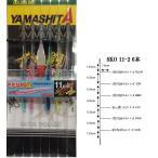 ヤマシタ イカ釣プロサビキ SKO 11-2 6本