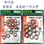 б╩епеъе├епе▌е╣е╚╚п┴ў▓─б╦ефеъеиббг╡г╡г░ббеие╣е╘б╝еъеєе░бб/ YARIE  SP Ring