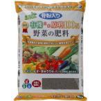 骨粉入り有機由来原料100%野菜肥料(5kg)