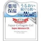 ショッピングドクターシーラボ ドクターシーラボ 薬用アクアコラーゲンゲル スーパーモイスチャーEX 50g(医薬部外品)