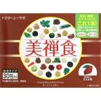 ショッピングドクターシーラボ ドクターシーラボ 美禅食 カカオ味 30包