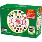 ショッピングドクターシーラボ ドクターシーラボ 美禅食 抹茶味 30包