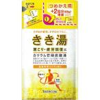 バスクリン きき湯 カリウム芒硝炭酸湯 つめかえ用 420g(医薬部外品)