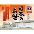 バスクリン 日本の名湯 ぬくもりにごり選 30gX10包(医薬部外品)