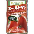 朝日 朝日 ホールトマト 缶 400g