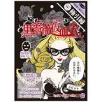 ラブラボ 新美肌一族 シートマスク 黒薔薇仮面R (1枚入) 27ML画像