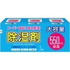 アイテム MK 除湿剤 550ml 3P