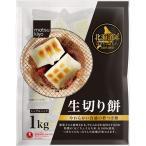 アイリスオーヤマ matsukiyo 北海道産生切り餅 1kg 1kg