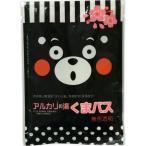 ちのしお販売 くまモン入浴剤(くまバスEX) 35G