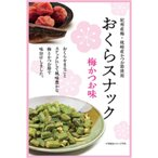 ホクセイ食産 H&V おくらスナック梅かつお味 14g
