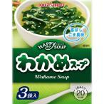 ポッカコーポレーション ハッピースープ わかめスープ 3袋