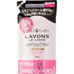 ストーリア ラ・ボン 柔軟剤入り洗剤 スウィートフローラルの香り つめかえ用 750g