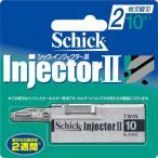 シック・ジャパン シック インジェクターII 2枚刃 替刃 替刃10個入
