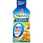 味の素 パルスイート カロリーゼロ(液体タイプ) 350g