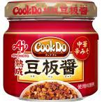 味の素 Cook Do(中華醤調味料) 熟成豆板醤 100g