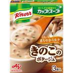 味の素 クノール カップスープ ミルク仕立てのきのこのポタージュ 3P