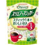 味の素 スリムアップシュガー 袋 50P