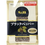 ヱスビー食品 袋入りブラックペッパー(あらびき) 14g