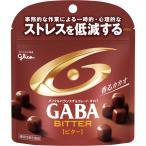 メンタルバランスチョコレート GABA ビター スタンドパウチ