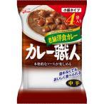 江崎グリコ カレー職人小盛4食老舗洋食カレー中辛 150g×4
