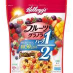日本ケロッグ フルーツグラノラハーフ 徳用袋 500G