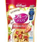 日本ケロッグ 厳選素材 フルーツグラノラ 袋 200g