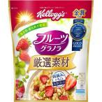 日本ケロッグ 厳選素材 フルーツグラノラ 徳用袋 500G