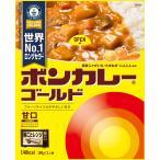 大塚食品 ボンカレーゴールド 甘口 180g