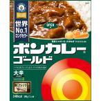 大塚食品 『ボンカレーゴールド』(大辛) 180g