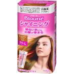 花王 ブローネ シャイニングヘアカラー クリーム 1CP シャンパンブラウン 100g(医薬部外品)