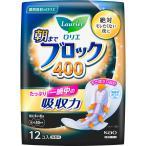 花王 ロリエ 超吸収ガード 400 12コ(医薬部外品)