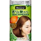 花王 ブローネ 香りと艶カラー クリーム 2 より明るいライトブラウン 80G(医薬部外品)