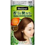 花王 ブローネ 香りと艶カラー クリーム 4 ライトブラウン 80G(医薬部外品)