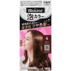 花王 ブローネ 泡カラー 4ライトブラウン 108ml(医薬部外品)