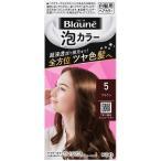 花王 ブローネ 泡カラー 5ブラウン 108ml (医薬部外品)