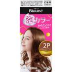 花王 ブローネ 泡カラー 2P より明るいピュアブラウン 108ml(医薬部外品)