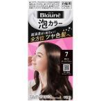 花王 ブローネ 泡カラー 7 黒みのダークブラウン 108ml(医薬部外品)