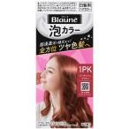 花王 ブローネ 泡カラー 1PKピンキッシュブラウン 108ml(医薬部外品)