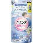 花王 ハミング フローラルブーケの香り 詰替 540ML