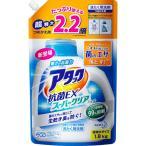 花王 アタック抗菌EX スーパークリアジェル つめかえ用 スパウトパウチ 1.8KG【kao6mp2d17】