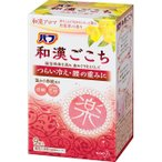 花王 バブ 和漢ごこち 月見草の香り 9錠(医薬部外品)