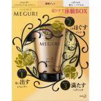 花王 アジエンスMEGURI シャンプー(ベルガモット&ネロリ)&濃密ジュレ&ツヤやかヘアパック 体験BOX 145g
