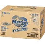 花王 メリーズパンツ さらさらエアスルー(15〜28kgまで) ビッグより大きい 26枚×3